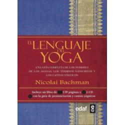 El lenguaje del yoga